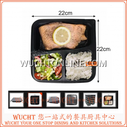 【WUCHT】200 Sets of 3 Compartment Takeaway Lunch Box Bento Boxes with Lids - Multi Purpose Storage Containers Food Storage Plastic Reusable Microwavable + Fork + Spoon