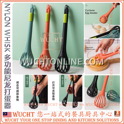 【WUCHT】Kitchen Tong Nylon Egg Whisk, 11.2in Beater Whisk Food Tongs Salad Mixer for Cooking, Mixing, Barbecue 多功能尼龙打蛋器创意烘培食品夹手动沙拉搅拌棒奶油烘培工具