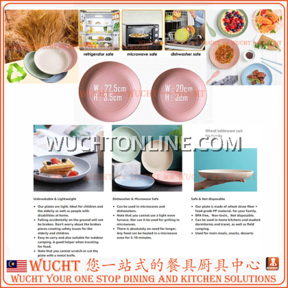【 WUCHT】4 pcs x Lightweight Colorful Plate Wheat Straw Plate 20cm – 4 pcs Unbreakable Dishes and Plates Set Non-toxin, Dishwasher & Microwave Safe BPA free and Healthy for Kids Children Toddler & Adult 小麦秸秆盘