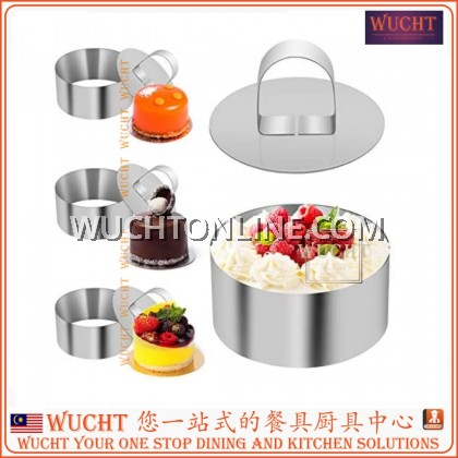 【WUCHT】8cm Round Stainless Steel Small Cake Ring Mousse Cake Mould with Pusher and Pastry Mini Baking Ring Food Ring Dessert Ring for Pastry Cake D8cm