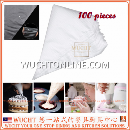 【WUCHT】100's x Extra Thick Piping Bag Pastry Bag Plastic Disposable Cream Pastry Bag Cake Icing Sugarcraft Cupcake Piping Decorating Tool For Baking