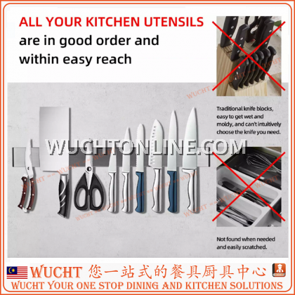 【WUCHT】304 Stainless Steel Magnetic Knife Holder Kitchen Knife Storage Rack Nail-Free Glue Installation Kitchen Utensil Rack Chef Knives Organizer Accessories