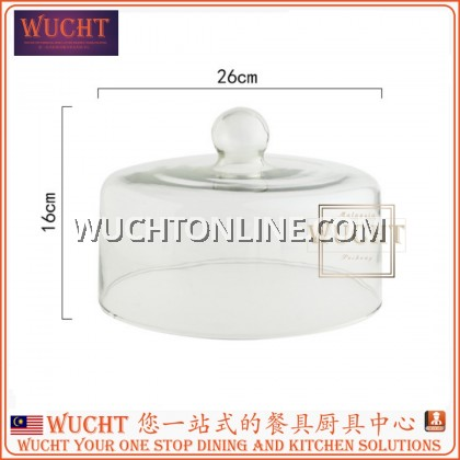 "【WUCHT】Glass Cake Dome Lid 26cm - 10.5"" Diameter - Clear"