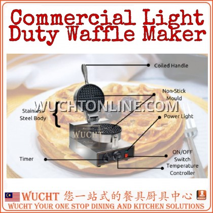 【WUCHT】Single Commercial Waffle Maker Machine with 4 Slot Design for Home & Cafe Waffle Maker Commercial Double Waffle Maker Round-Shaped Belgium Waffles Nonstick Coating 1000w