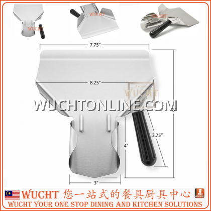 【WUCHT】Stainless Steel French Fries Scoop with Right Handle - Commercial Fry Bagger Scooper 薯条铲