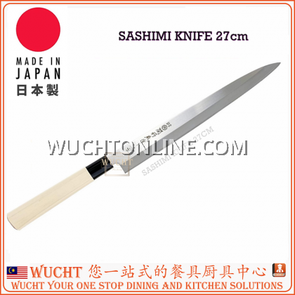 【WUCHT】Japanese Yanagiba Sushi Chef Knife Sashimi Deba Nakiri Santoku Knife High Carbon Stainless Steel Blade Made in Japan
